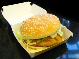 Nicht nur Hamburger können für Übergewicht bei Kindern sorgen - apotheken-wissen.de